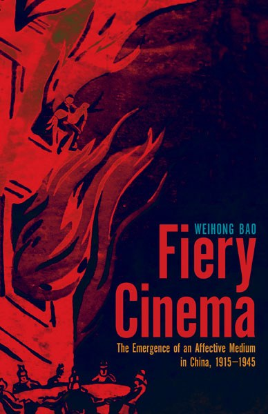 Image of Fiery Cinema book cover