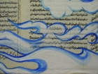 Painting by Ala Ebtekar.