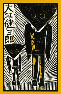 Drawing of two black triangle-headed figures with Japanese kanji script.