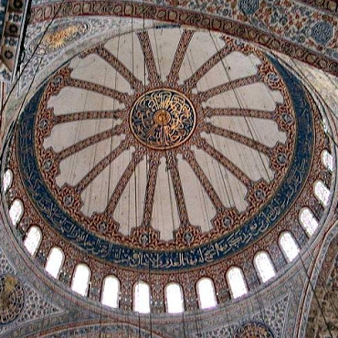 Islamic Studies Dome Image
